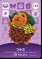 【どうぶつの森 amiiboカード第2弾】つかさ No.158