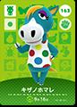 【どうぶつの森 amiiboカード第2弾】キザノホマレ No.163