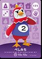 【どうぶつの森 amiiboカード第2弾】ぺしみち No.171