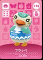 【どうぶつの森 amiiboカード第2弾】フラッペ No.176