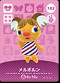 【どうぶつの森 amiiboカード第2弾】メルボルン No.182