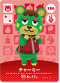 【どうぶつの森 amiiboカード第2弾】チャーミー No.186