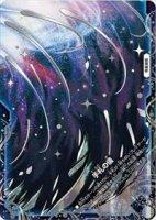 【デュエルマスターズ】手札の儀|零龍(左上)【MSZ】[DMRP-12]