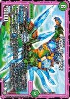 【デュエルマスターズ】ΚΔΖ ガッパゼオ【VR】[DMRP-10]
