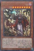 【遊戯王OCG】竜血公ヴァンパイア【UR】SLT1-JP001