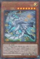 【遊戯王OCG】聖夜に煌めく竜【UR】SLT1-JP041