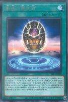 【遊戯王OCG】創造の聖刻印【R】SLT1-JP009