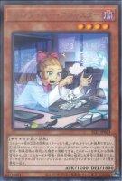【遊戯王OCG】クロノダイバー・アジャスター【R】SLT1-JP023