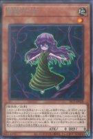 【遊戯王OCG】聖蔓の乙女【R】SLT1-JP028