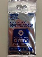 ポケモンカードゲームソード&シールド プロモカードパック 基本エネルギー 9枚