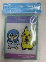 ポケモンカードゲーム デッキシールド Pokemon のんびりライフ