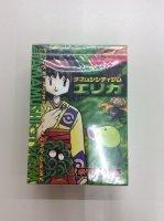ポケモンジムシリーズ NO.4 タマムシシティジム:エリカ 未開封