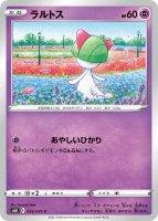 【ポケモンカードゲーム】ラルトス【C】[S6H]