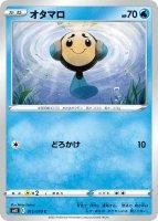 【ポケモンカードゲーム】オタマロ【C】[S6K]