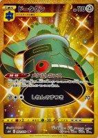 【ポケモンカードゲーム】ドータクン【UR】[S6H]