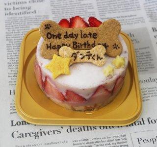 苺のムースケーキ(季節限定)3号