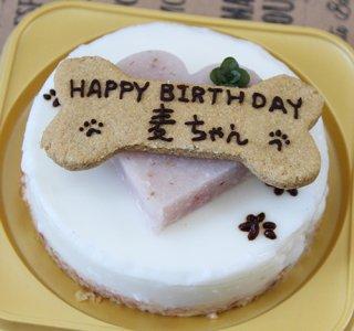 夢のホールレアチーズケーキ