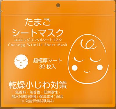ココエッグ リンクル たまごシートマスク