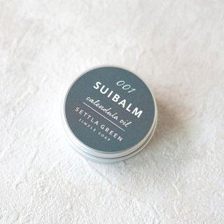 SUIBALM(スイバーム)