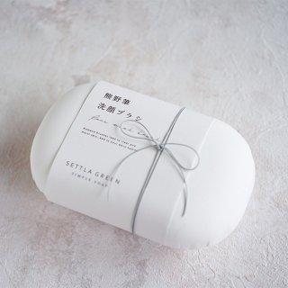 【最高の洗顔体験をご自宅で】熊野筆洗顔ブラシ