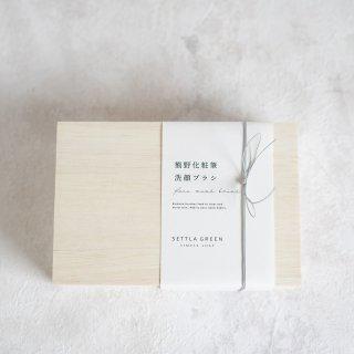【コラボギフトセット】熊野筆洗顔ブラシ×ハチミツラベンダー石鹸