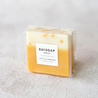 オレンジカレンデュラ石鹸