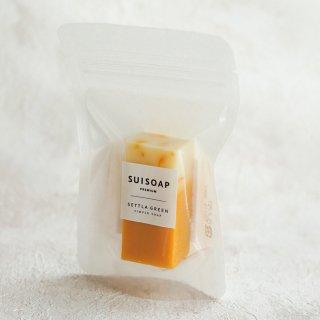 オレンジカレンデュラ石鹸(ハーフサイズ)