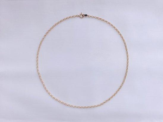 marvellous chain necklace