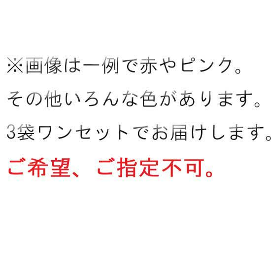 <img class='new_mark_img1' src='https://img.shop-pro.jp/img/new/icons20.gif' style='border:none;display:inline;margin:0px;padding:0px;width:auto;' />天然石 福袋 2021 天然石詰め合わせセット ビーズアソートパック 福袋