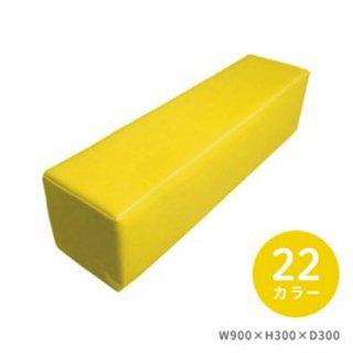 クッション W900×H300×D300(壁用、300角)