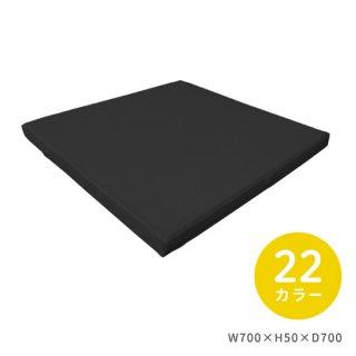 マット W700×H50×D700(床用)