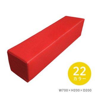 クッション W700×H200×D200(壁用、200角)