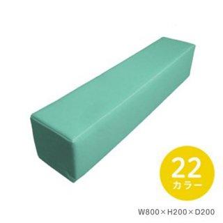 クッション W800×H200×D200(壁用、200角)