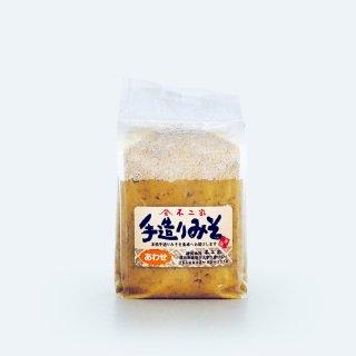 手造り味噌 合わせ(1kg)