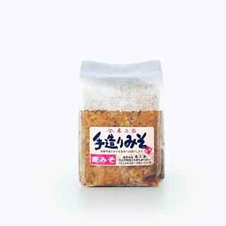 手造り味噌 麦みそ(1kg)