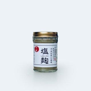 塩麹(180g)