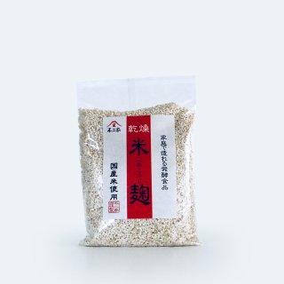 乾燥 米麹(500g)