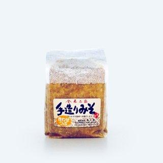 手造り味噌 合わせつぶ(1kg)