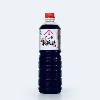 本醸造醤油(1L)