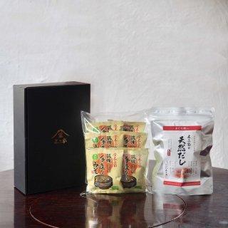 山茶花Aセット