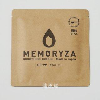 玄米コーヒー メモリザ(顆粒スティック2g×5本)