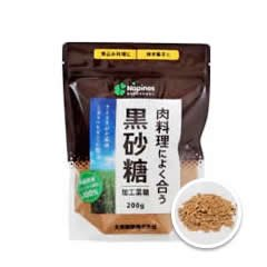 image:黒砂糖 [小袋]