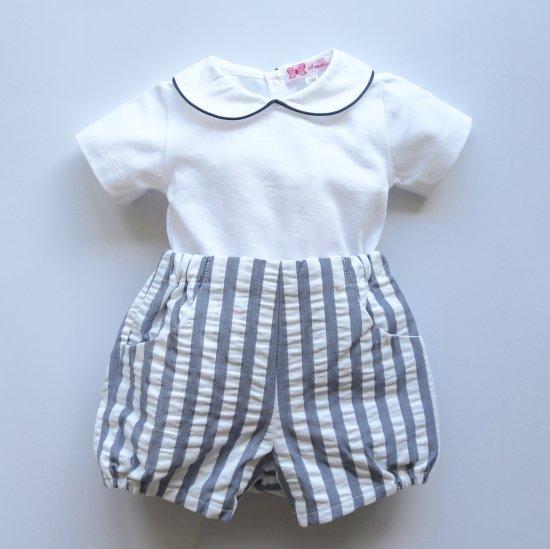Amaia Kids - Large stripe magpie set アマイアキッズ - ベビーセット
