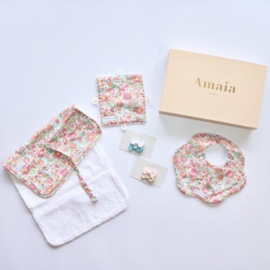 Amaia Kids - ベビーギフトセット Pink (スタイ・ラトル・おむつ替えマット・ヘアクリップ)