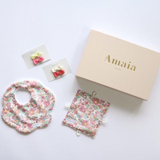 Amaia Kids - ベビーギフトセット Pink (スタイ・ラトル・ヘアクリップ)