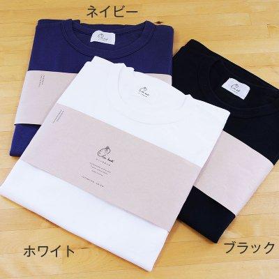 <img class='new_mark_img1' src='https://img.shop-pro.jp/img/new/icons15.gif' style='border:none;display:inline;margin:0px;padding:0px;width:auto;' />エアーかおるオリジナルTシャツ 【テンシがおどる】