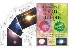 The sun and The moon cards(ザ サン アンド ザ ムーン カーズ)毎日に愛と幸せを呼ぶ