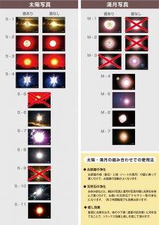 原久子のエネルギー伝授写真(Lサイズ)