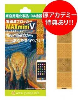 MAX mini V