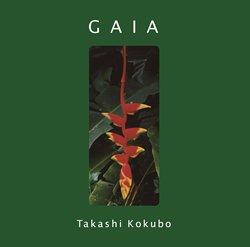 「ガイアの目覚め/GAIA」スペシャル・エディション(2枚組) 小久保隆